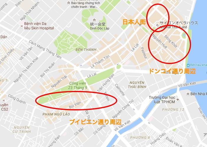 ホーチミンの観光地図