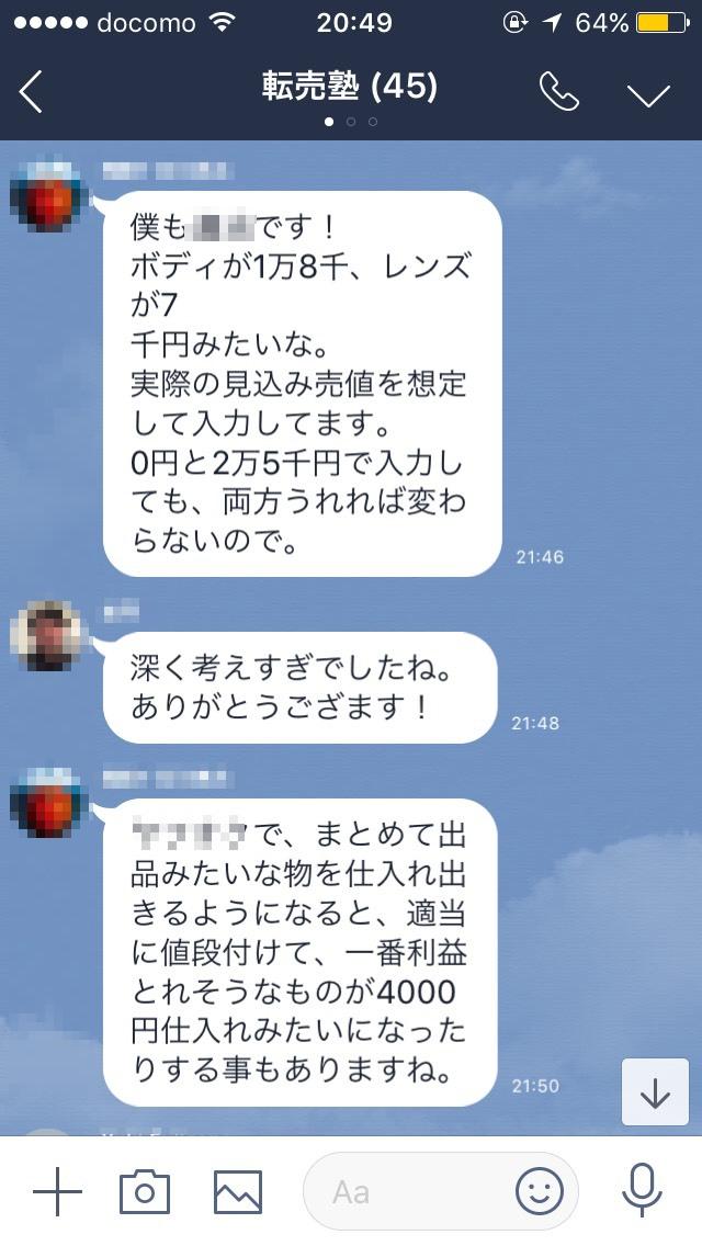 0525syoko1