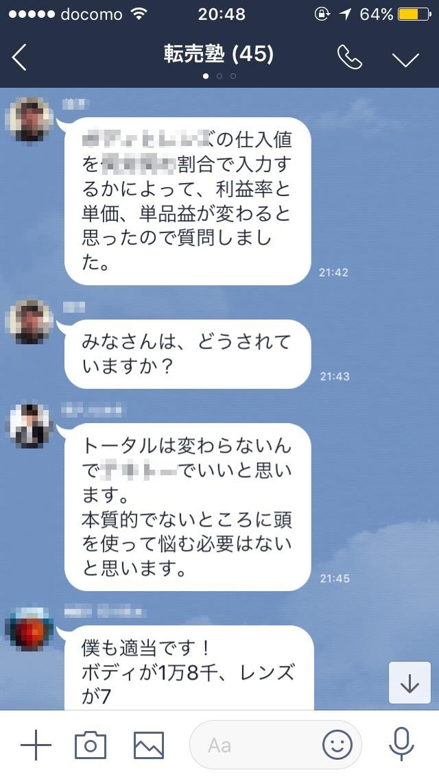 0525syoko2