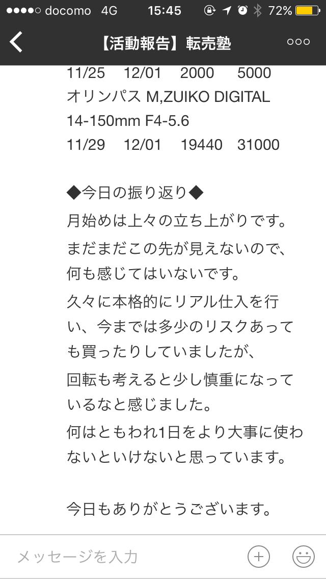 2018-01-09 15.45.27