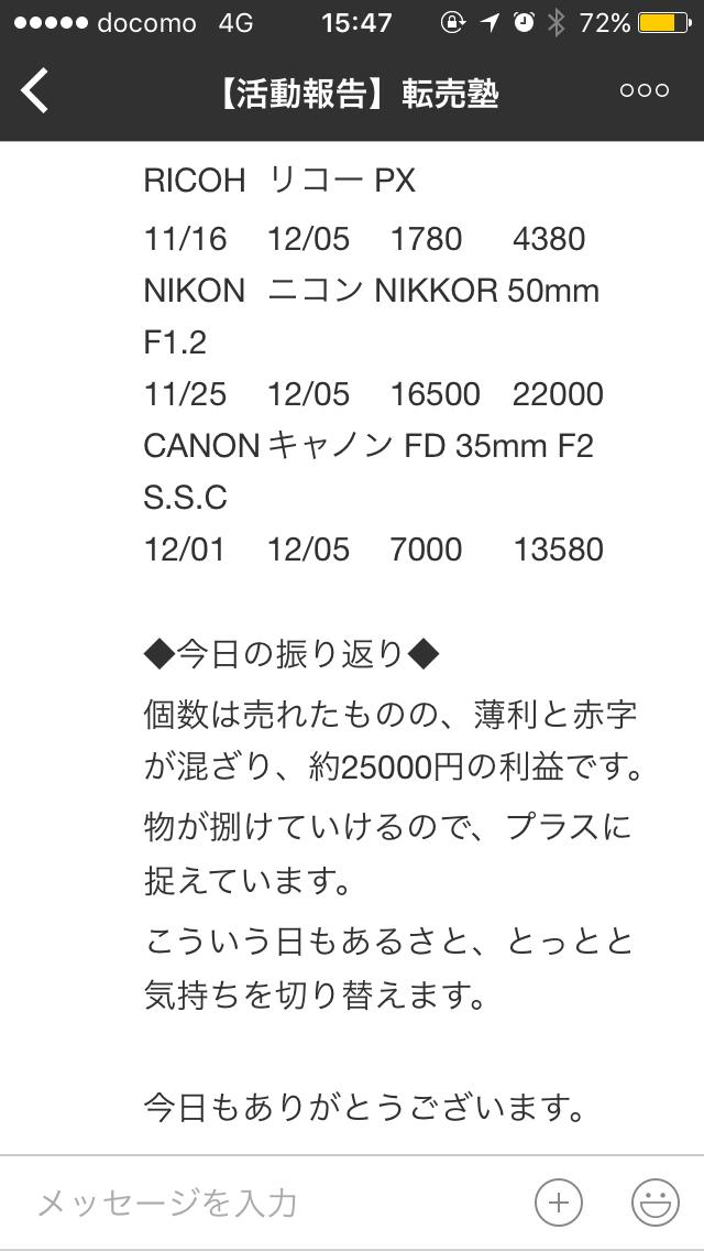 2018-01-09 15.47.56
