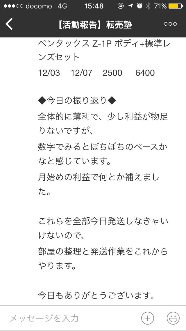 2018-01-09 15.48.59