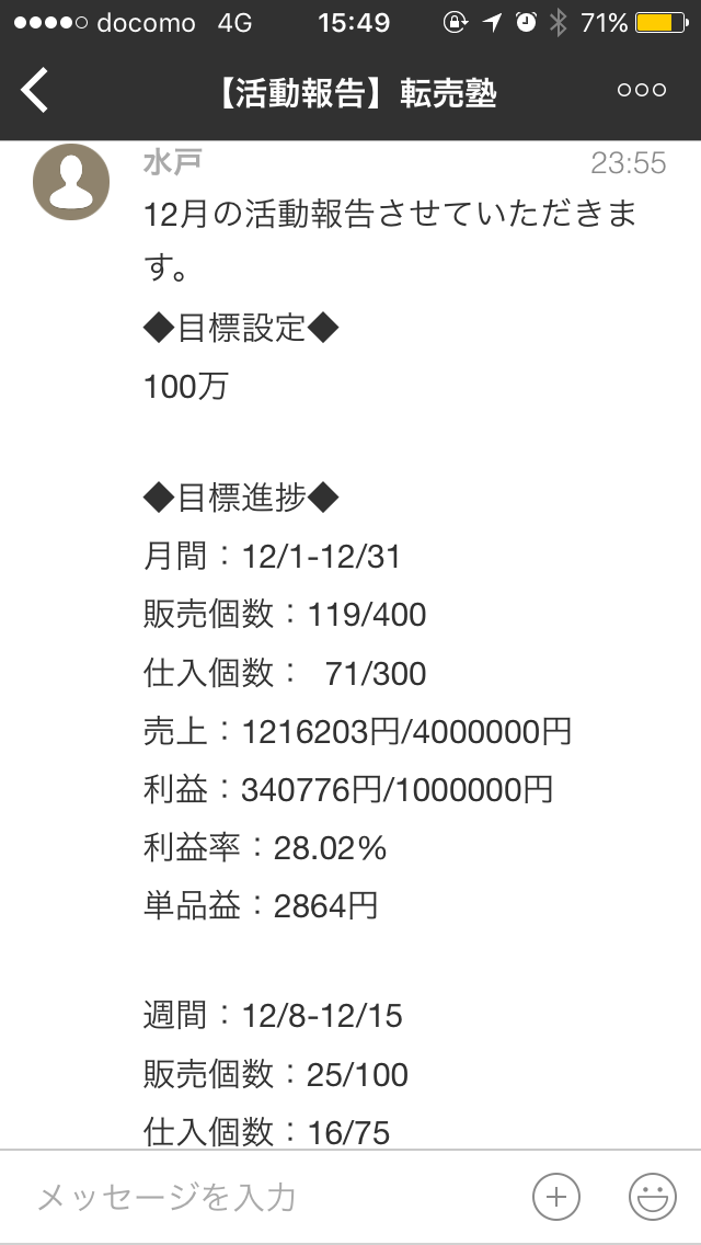 2018-01-09 15.49.47
