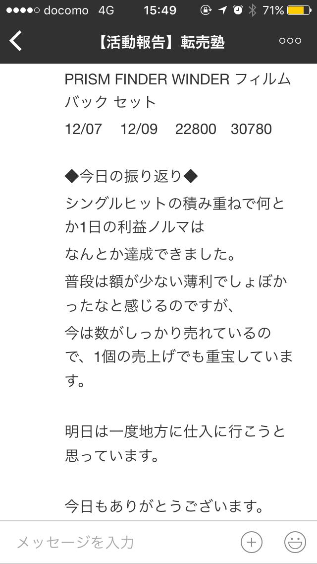 2018-01-09 15.49.54