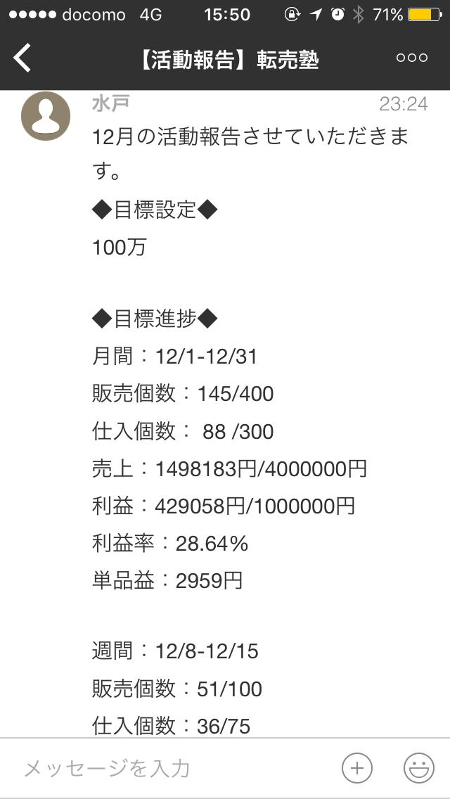2018-01-09 15.50.35