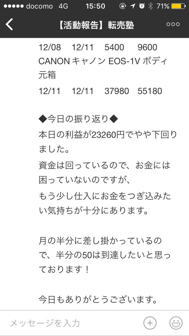 2018-01-09 15.50.40