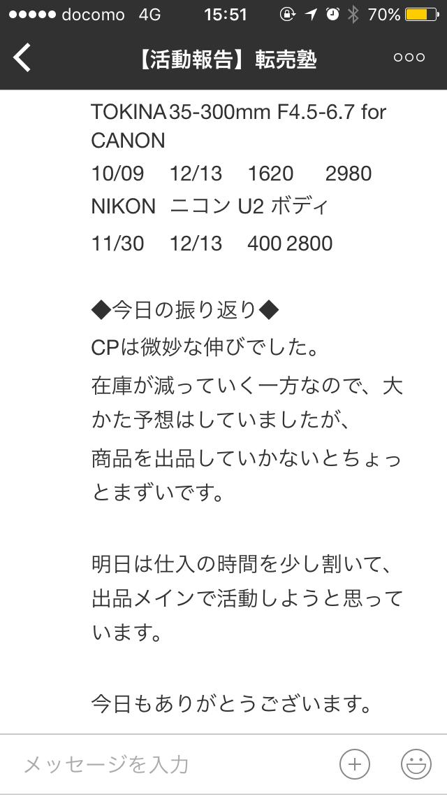 2018-01-09 15.51.52