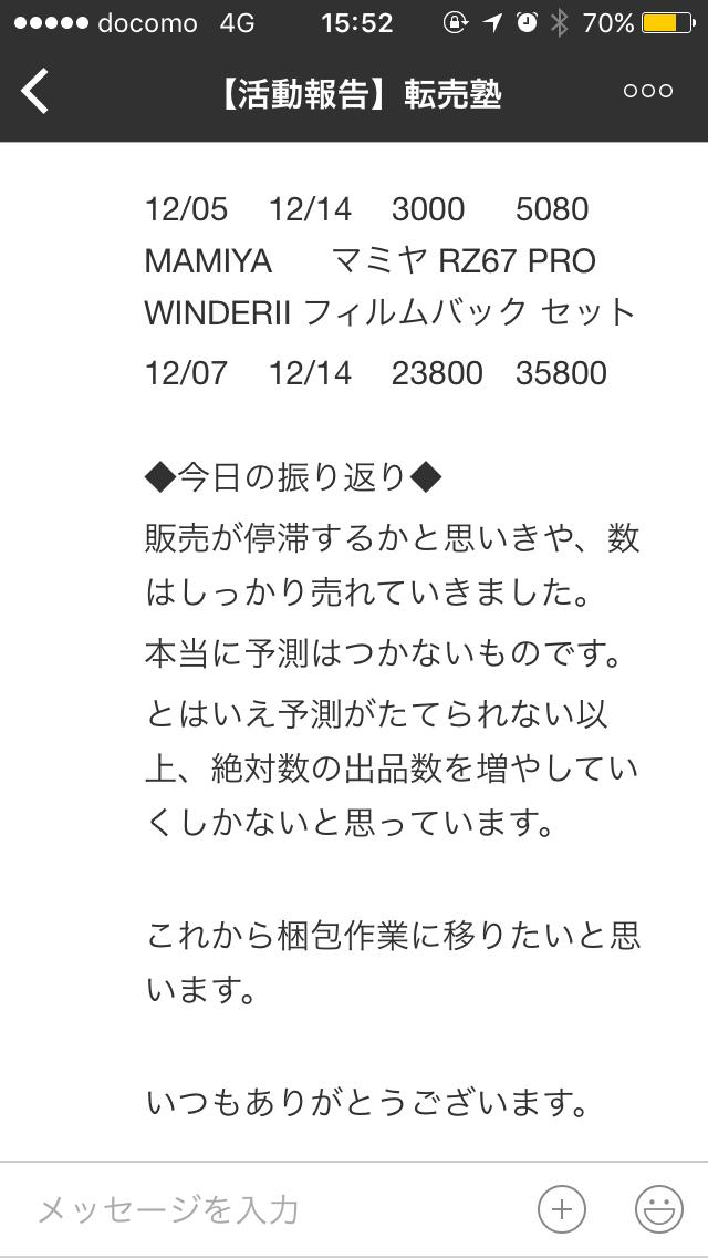 2018-01-09 15.52.10