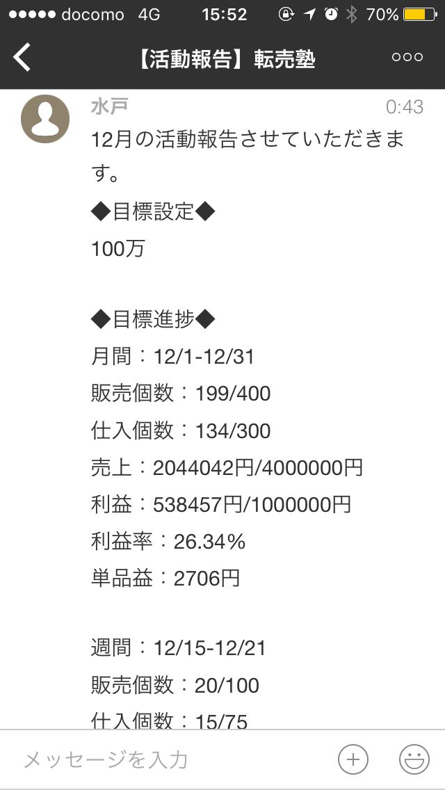 2018-01-09 15.52.53