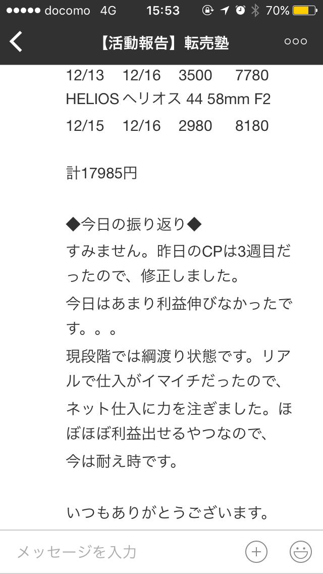 2018-01-09 15.53.01