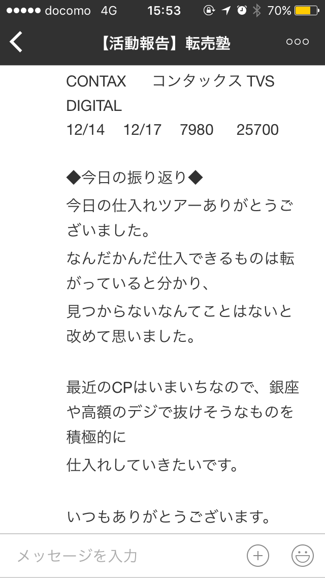 2018-01-09 15.53.17