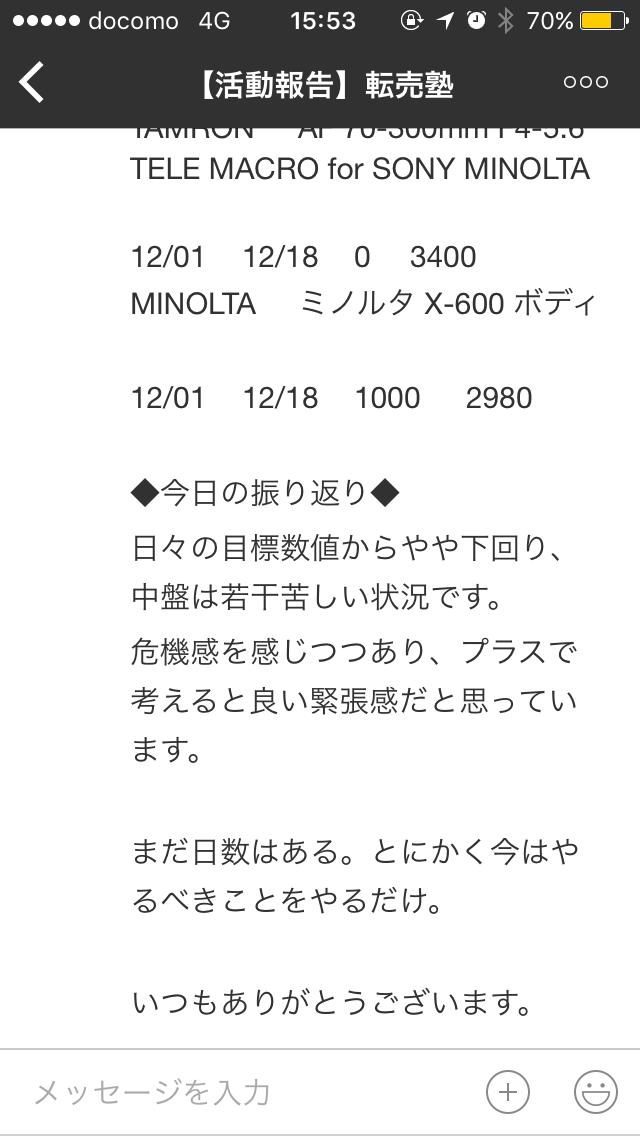 2018-01-09 15.53.37