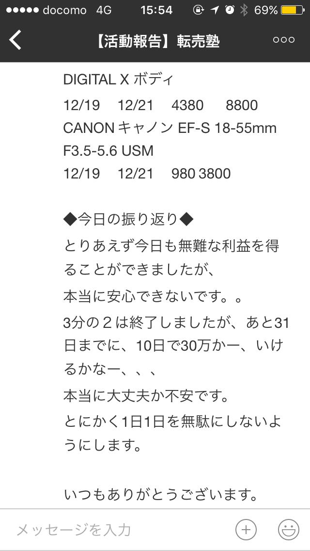 2018-01-09 15.54.48