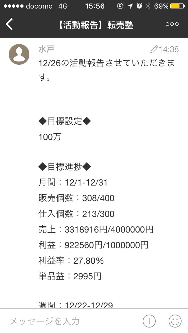 2018-01-09 15.56.53