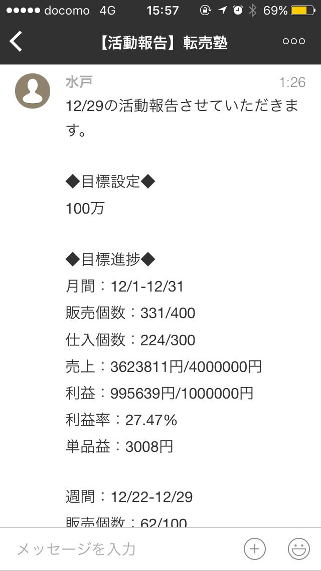 2018-01-09 15.57.23
