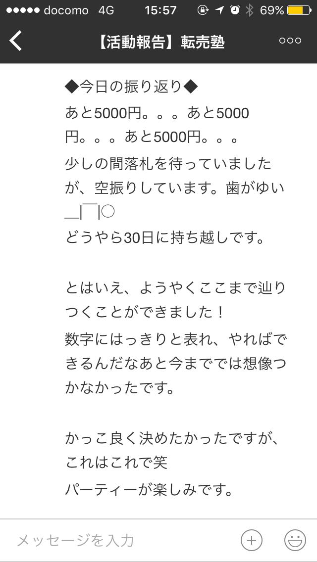 2018-01-09 15.57.31