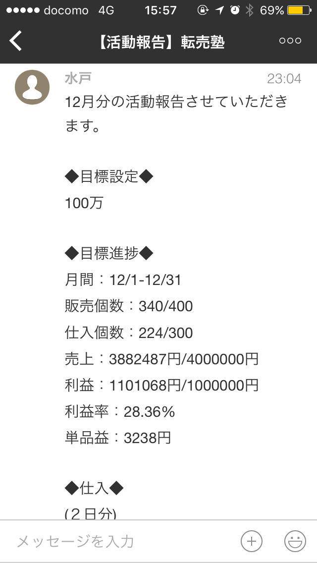 2018-01-09 15.57.48