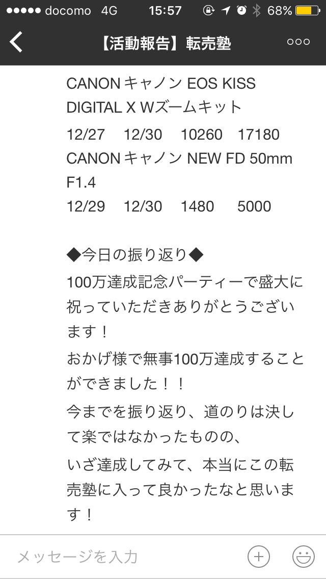 2018-01-09 15.57.55