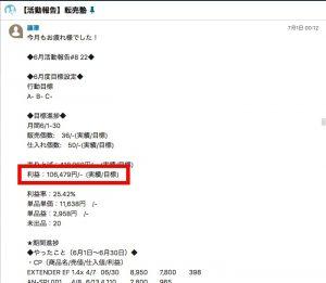 jisseki_huji190702