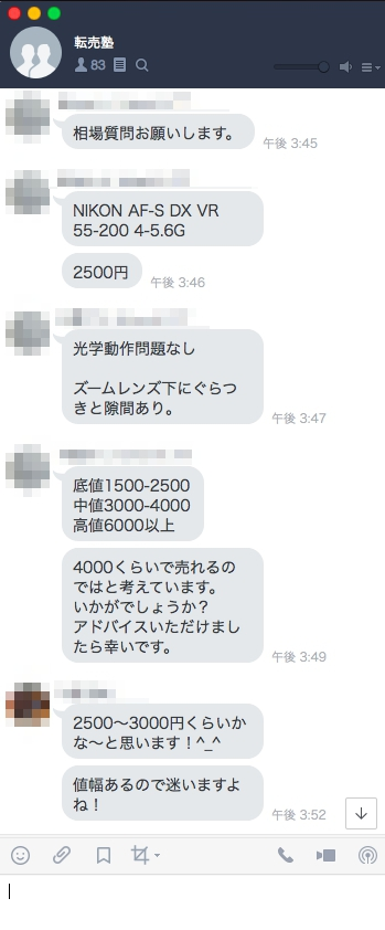 1569834355309
